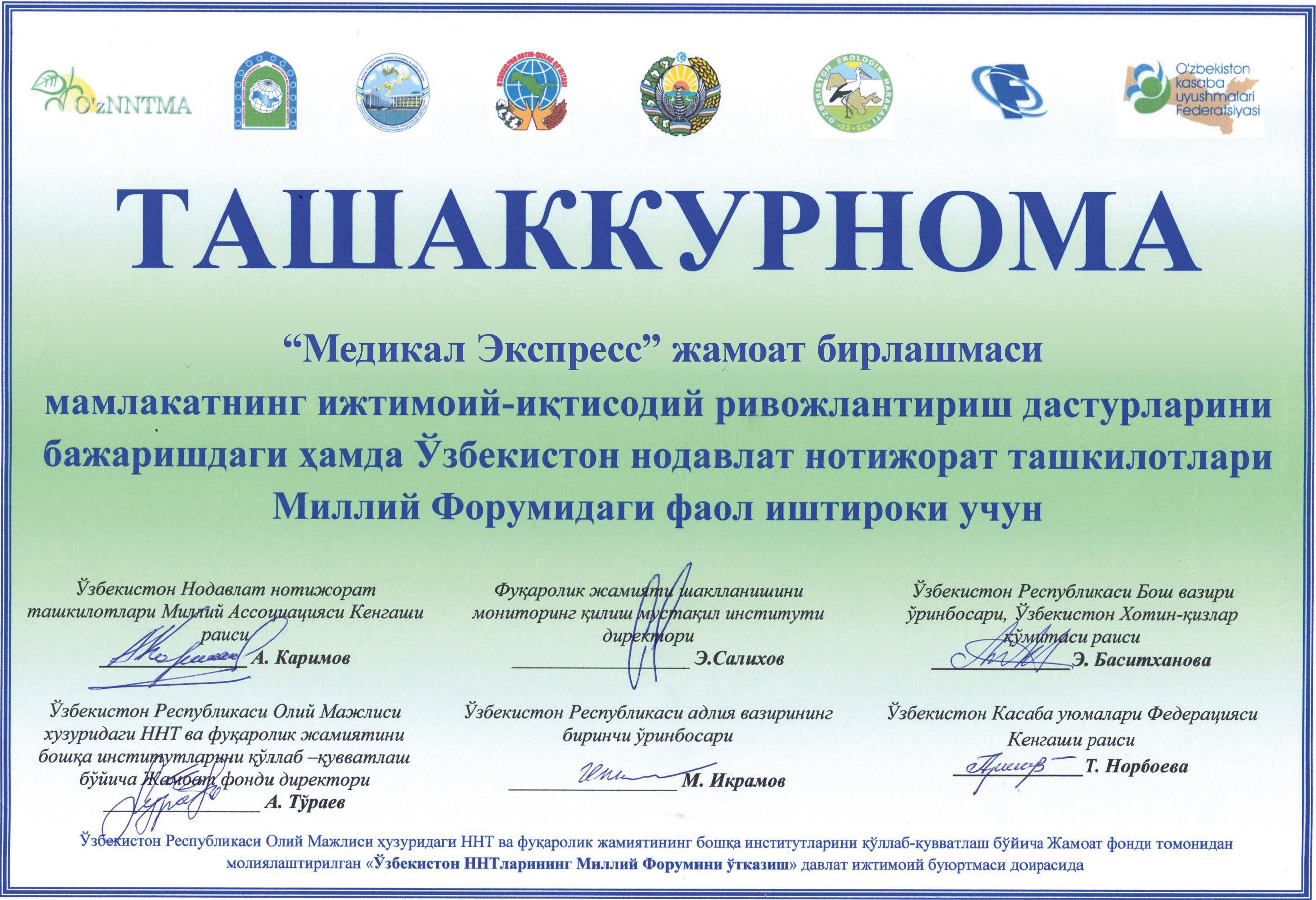 http://medicalexpress.uz/uploads/o%20nas/Tashakkurnoma%20(1).jpg